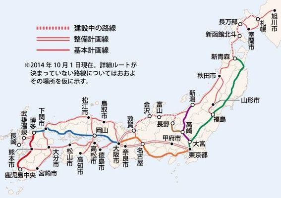Large 20141113 shinkansen1