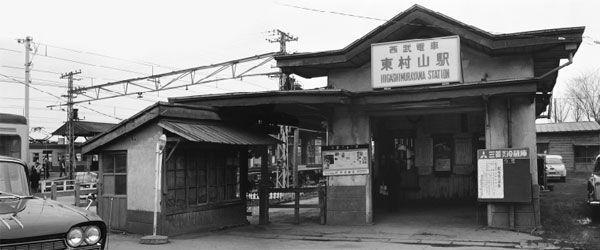 Large 20141126 higashimurayama
