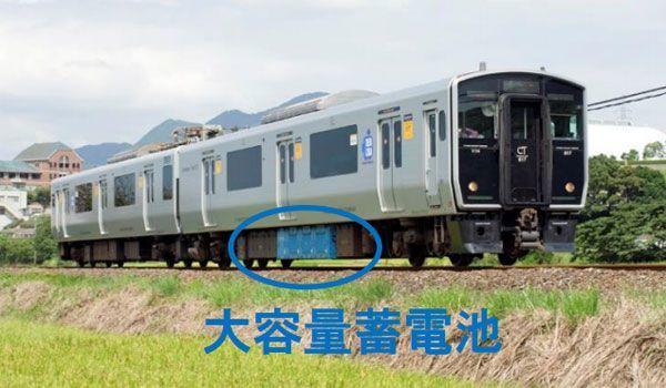 Large 20141128 chikudenchi
