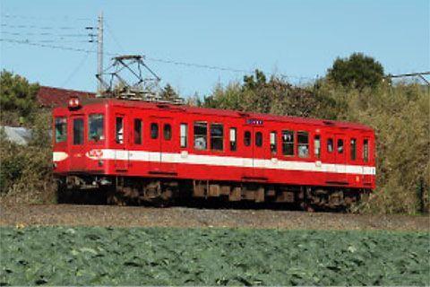 Large 20141216 choshi1