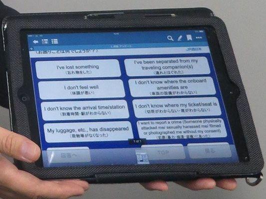 Large 20141226 ipad
