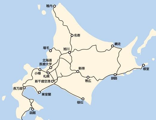 Large 20141227 hokkaido2