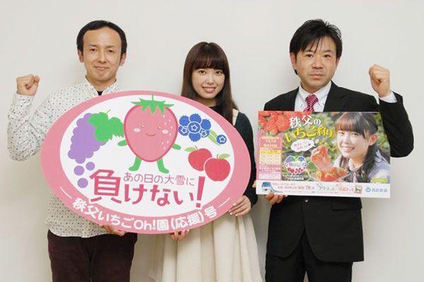 Large 20150108 ooyuki1
