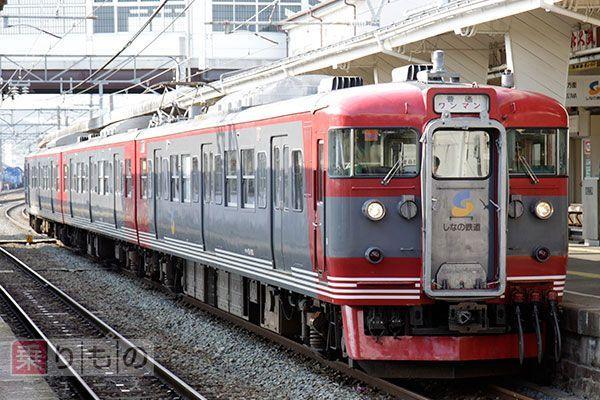 Large 20150119 heikou1