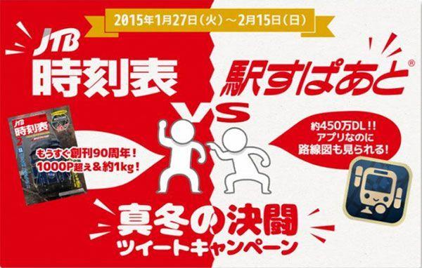 Large 20150128 jtb 01