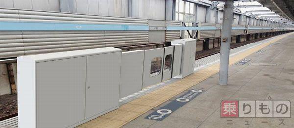 Large 20150206 platformdoor 01