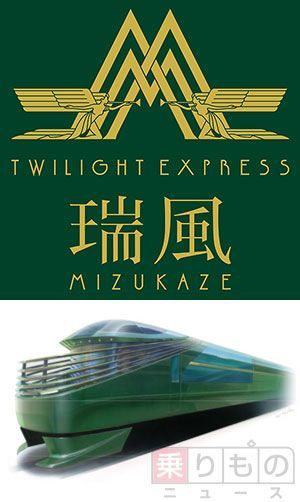 Large 20150219 mizukaze 01