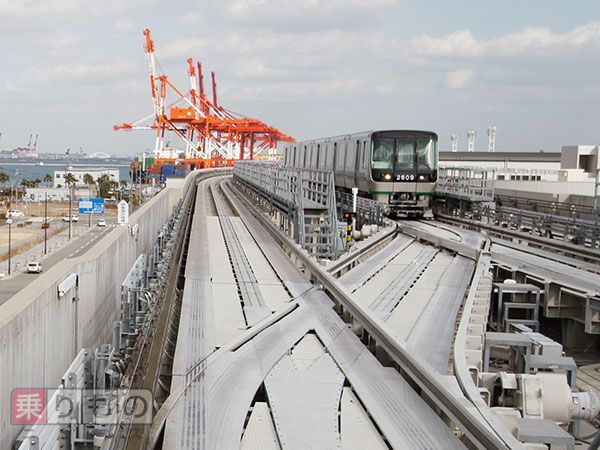 Large 20150205 port 01