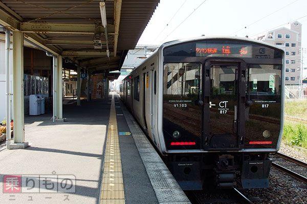 Large 20150222 akaji 01