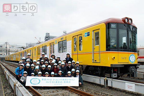 Large 20150301 metro 02