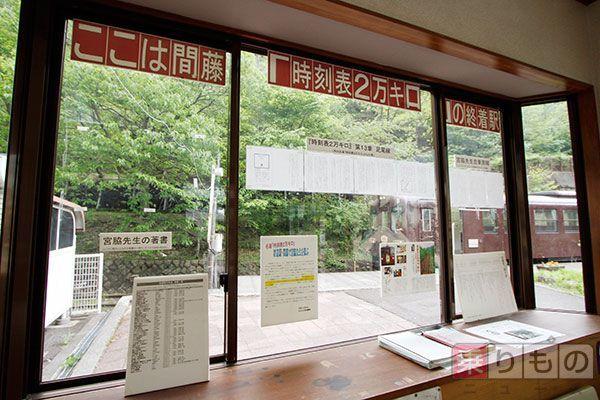Large 20150226 miyawaki 01