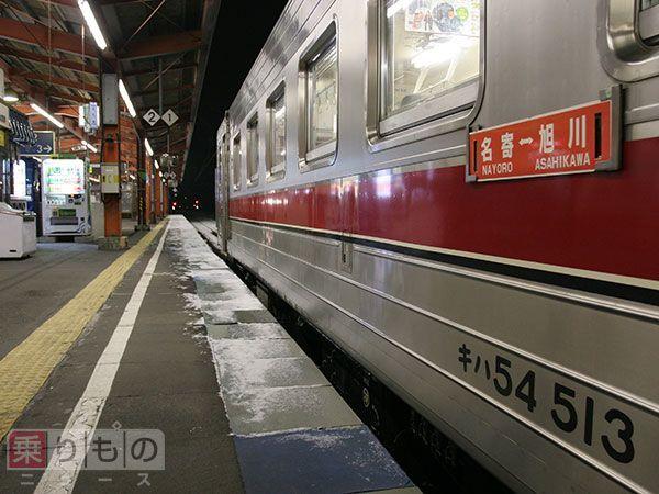 Large 20150228 shiokari 01