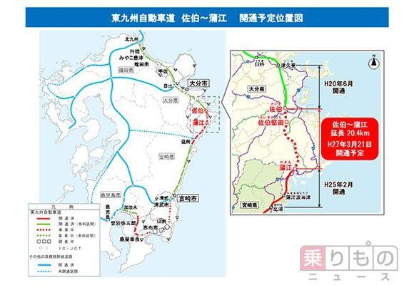 Large 20150308 highway 01