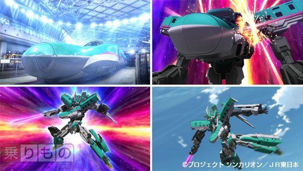 Large 20150317 shinkarion 01