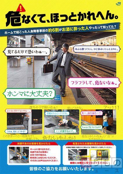 Large 20150319 suikyaku 01