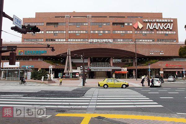 Large 20150321 nankaihonsen 01