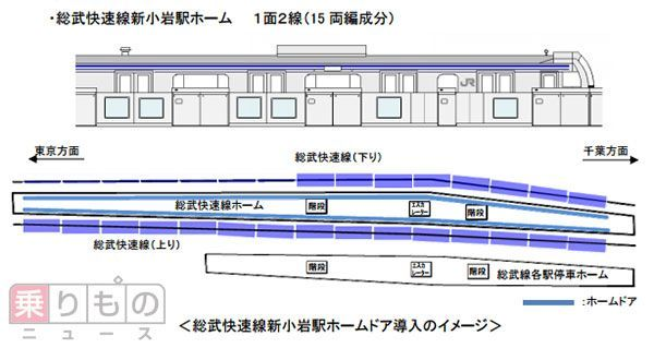 Large 20150324 shinkoiwa 01