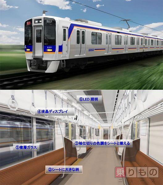 Large 20150325 nankai 01