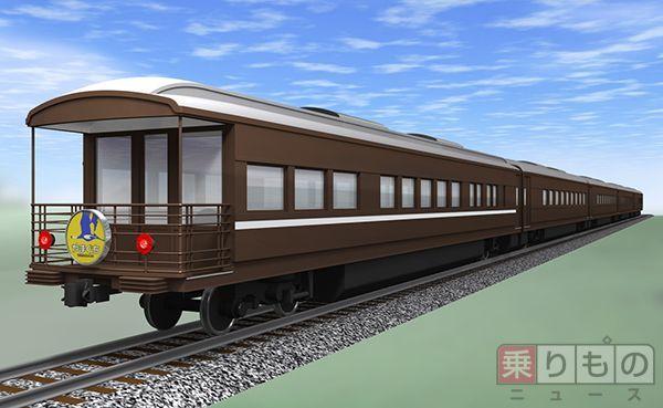 Large 20150330 sl yamaguchigo 01