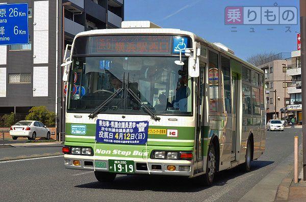 Large 20150405 busmask 01