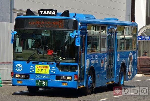 Large 20150405 busmask 02