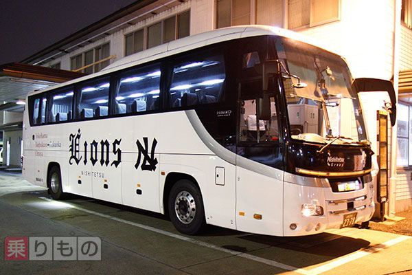 Large 20150410 lionsexpress 01