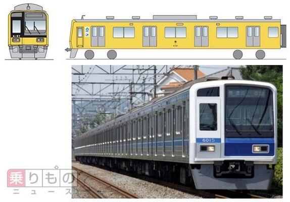 Large 20150413 seibu6000 01