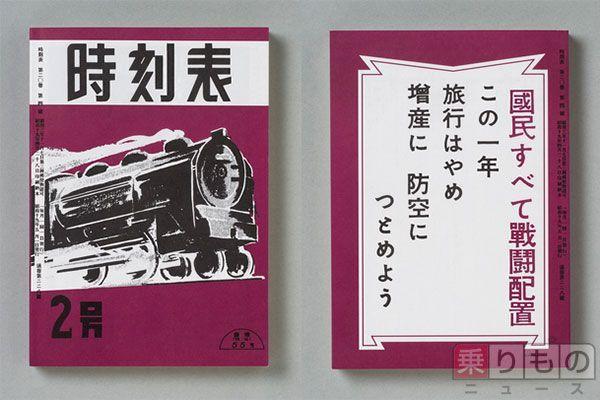 Large 20150420 jikokuhyou 02