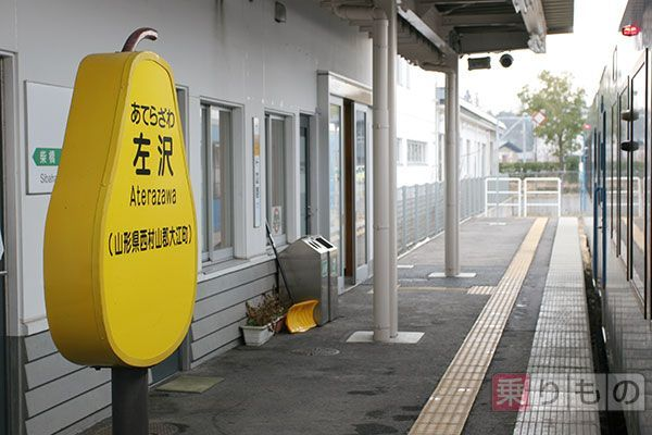 Large 150423 sazawasen 01