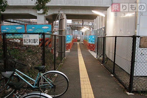 Large 150504 wakayama 01