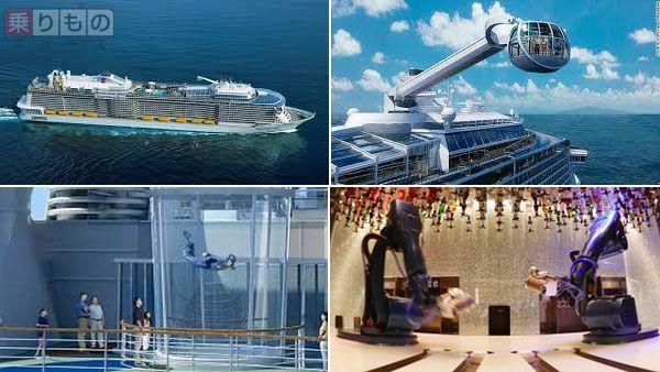 Large 150504 cruise 01