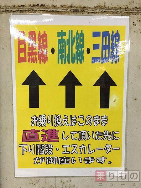 Large 150514 ekikeijibustu 01