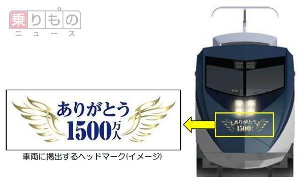 Large 150520 skyliner 01