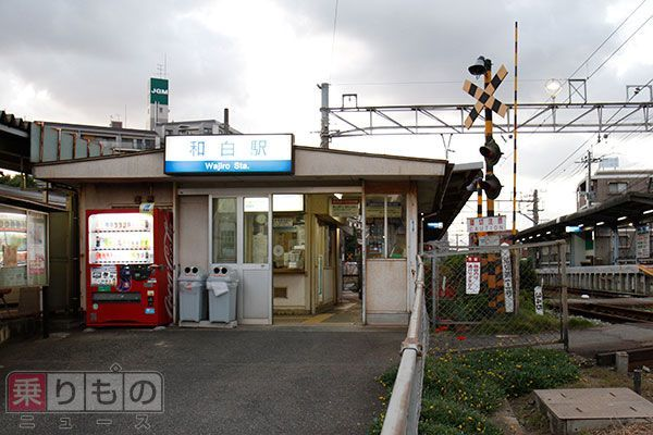 Large 150523 nishitestu 01