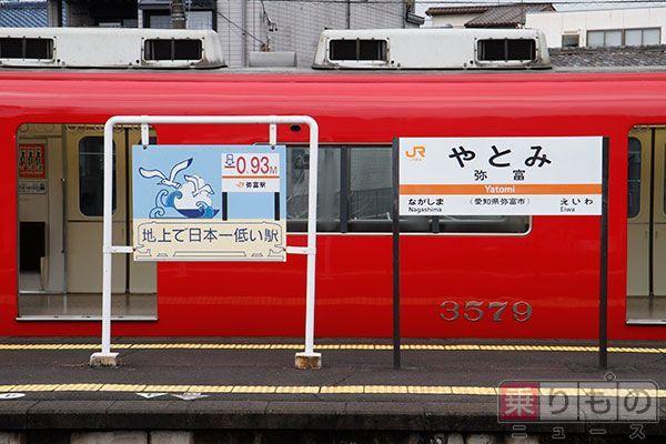 Large 150524 yatomieki 01