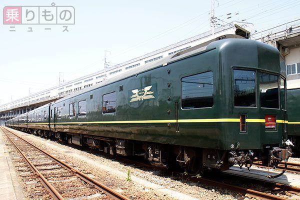 Large 150523 towa 01