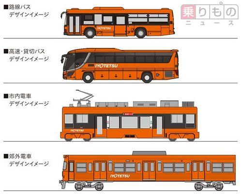 Large 150527 iyotetsudou 01