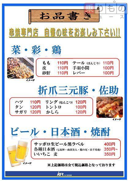 Large 150603 iwategingatestudo 01