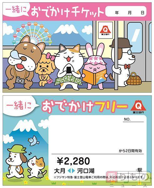 Large 150605 fujikyuko 01