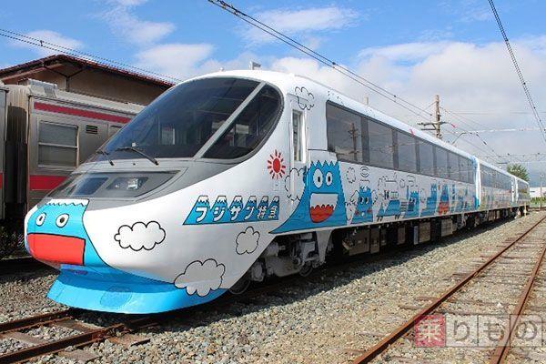 Large 150704 fujikyu 01
