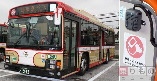 Large 150717 nishitokyobus 01