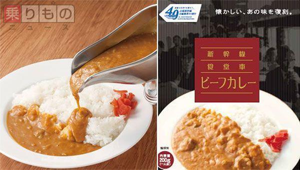 Large 150717 sanyoshinkansen 01