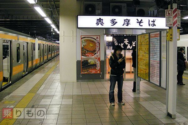 Large 150722 tachikawa 01