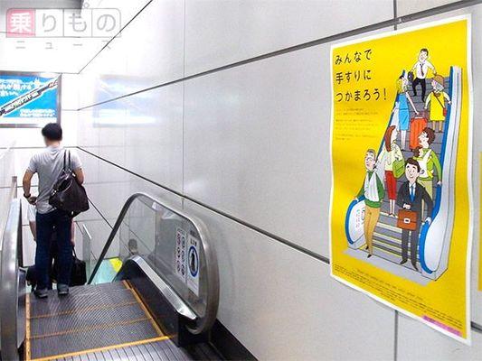 Large 150727 escalator 01