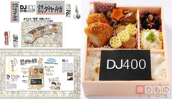 Large 150729 tetsukatsu 01
