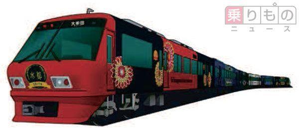 Large 150731 nishitetu 01