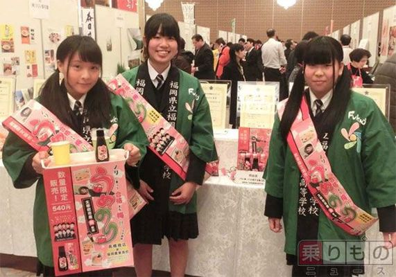 Large 150806 nishitetsu 01