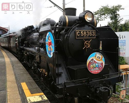 Large 150807 chichibu 01