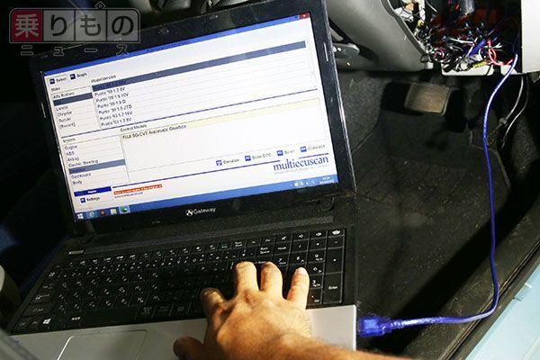 Large 150809 hacking 01