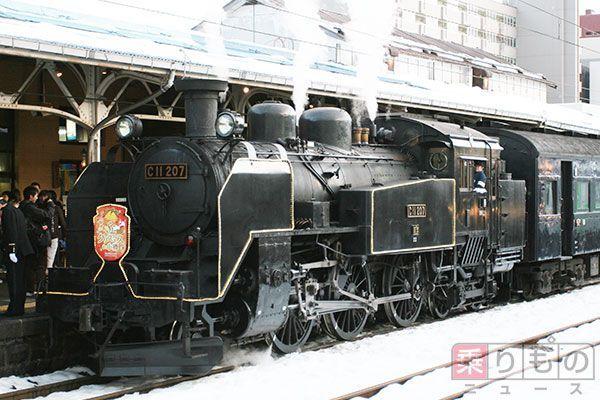 Large 150810 tobu 01